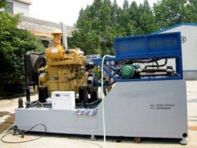 ws High Pressure Waterjet Cleaning Machine System
